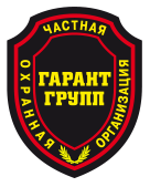 Гарант-Групп Логотип